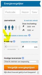Energiewereld.nl-ik-wek-op.jpg