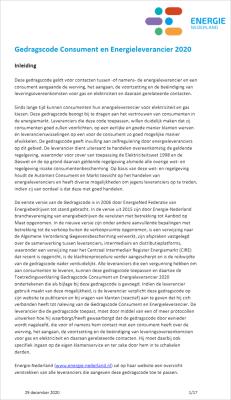 gedragscode-consument-en-energieleverancier-2020.PNG